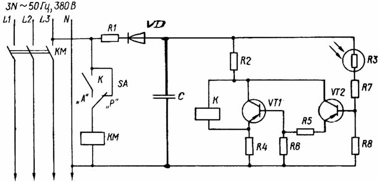 схема фотореле ФР-2.